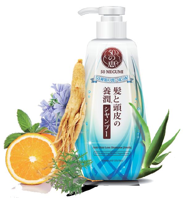 Anti-Hair Loss Shampoo (Fresh)