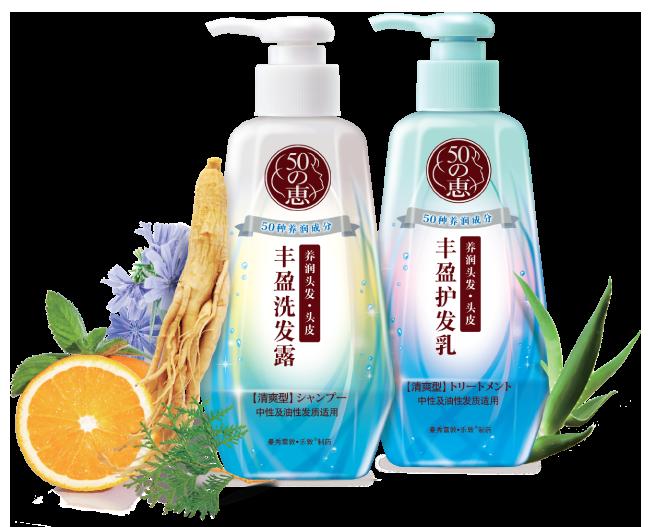Anti-hair loss shampoo & conditioner range (fresh)