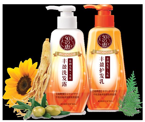 Anti-hair loss shampoo & conditioner range (moist)