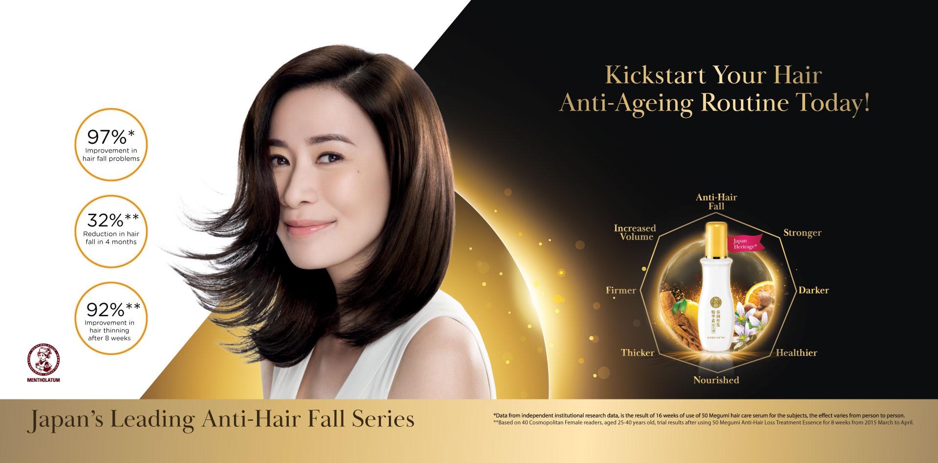 Japan's leading anti-hair loss series