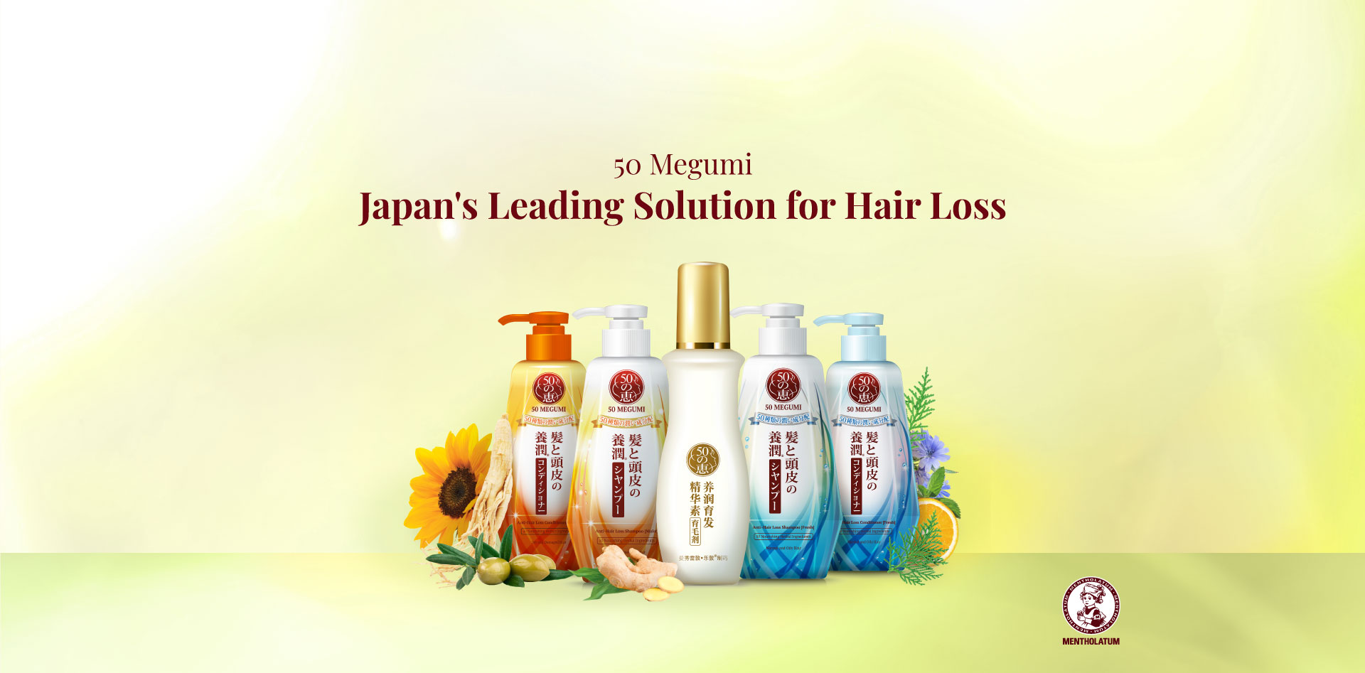 Japan's leading solution for hair losss