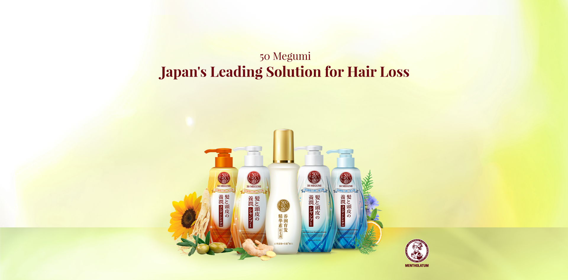Japan's leading solution for hair loss